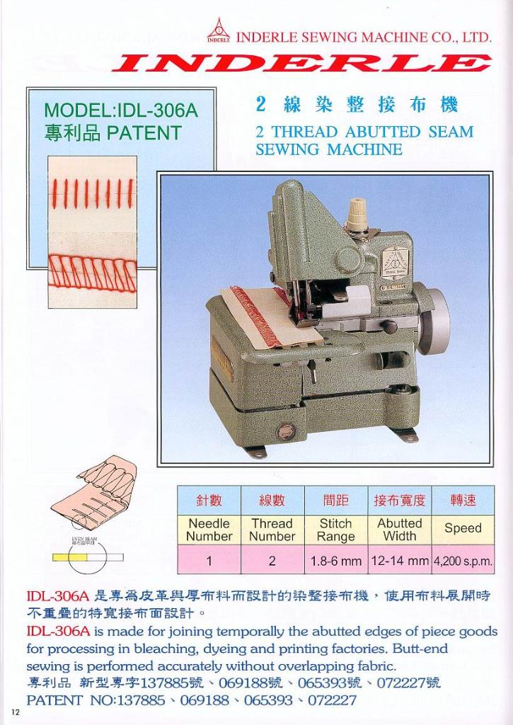 IDL-306A TWO THREAD ABUTTED SEAM SEWING MACHINE (MORE WIDETH)