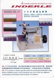 IDL-17A SMALL SHELL STITCH OVERLOCK SEWING MACHINE 1
