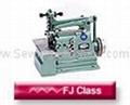 MERROW SEWING MACHINE LATCH HOOK 2
