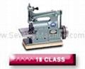 MERROW SEWING MACHINE LATCH HOOK 3