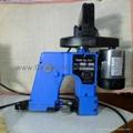 EC300A单线手提缝包机