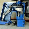 EC300A单线手提缝包机 2