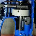 EC300A单线手提缝包机 3