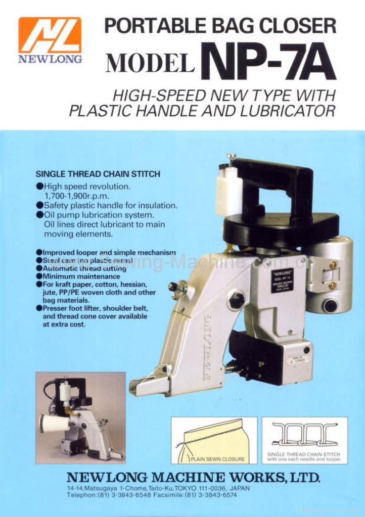 紐朗牌NP-7A 單線手提縫包機 2