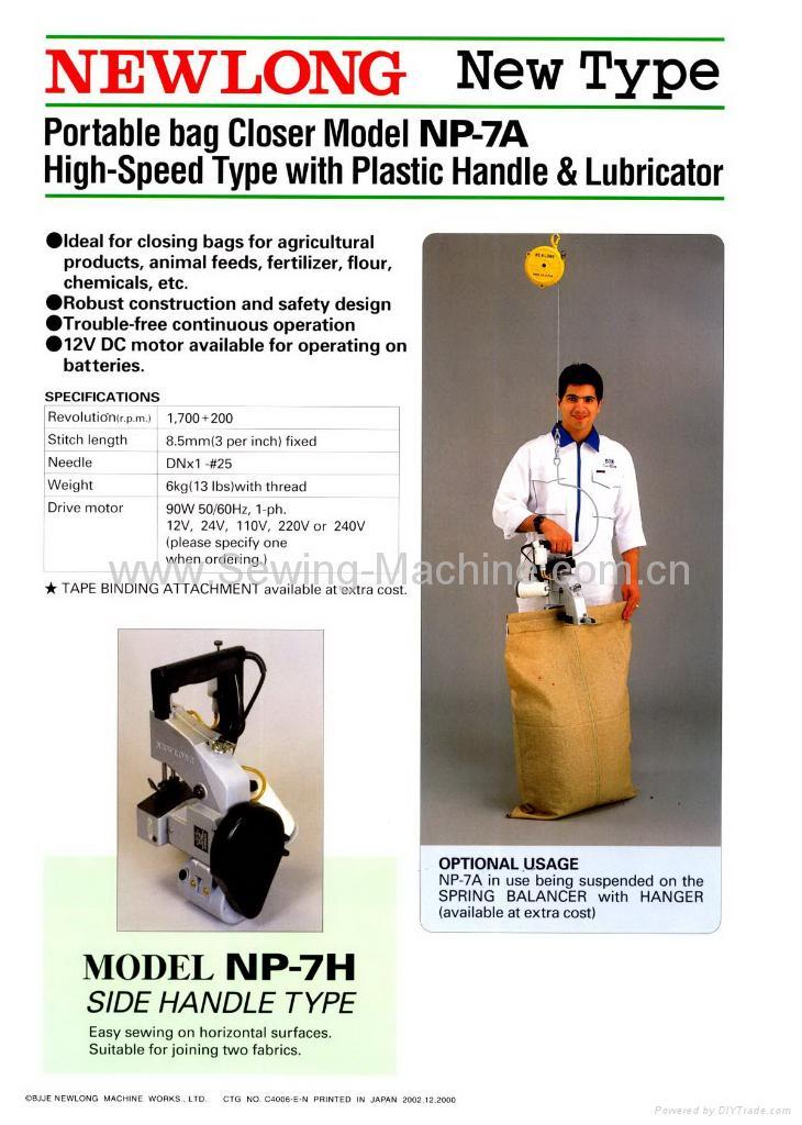 紐朗牌NP-7A 單線手提縫包機 3