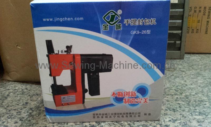 金城牌GK9-26 单线手提缝包机 2