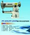 Cylinder-bed, 1-needle, Unison-feed, Lockstitch Machine  2