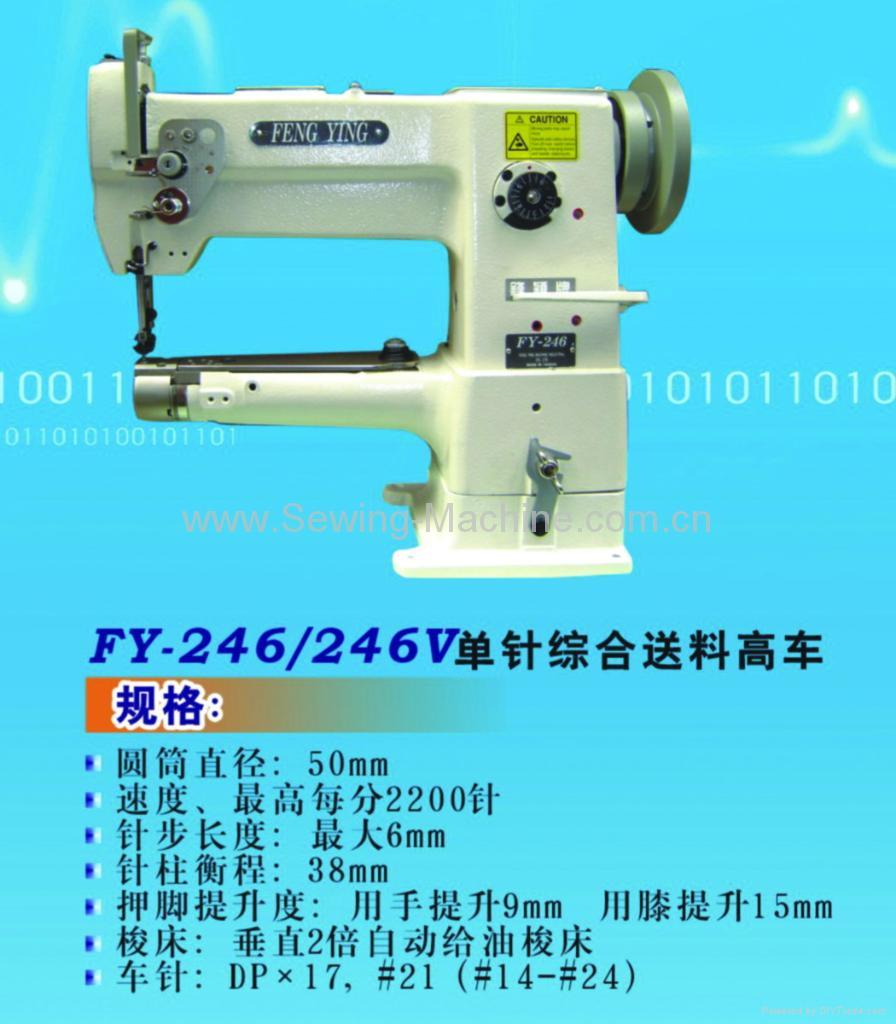 筒型厚料縫紉機 4