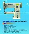 Cylinder-bed, 1-needle, Unison-feed, Lockstitch Machine  4