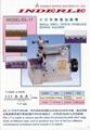 IDL-17貝型飾邊包縫機