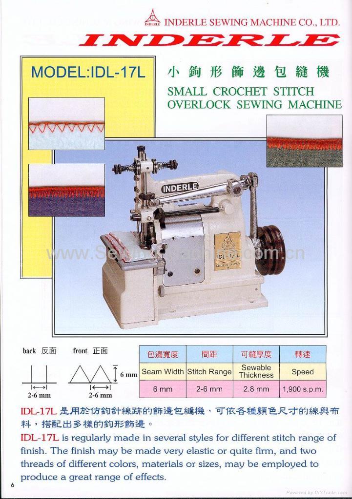 SMALL CROCHET STITCH OVERLOCK SEWING MACHINE 1