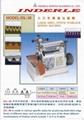 IDL-38 貝型飾邊包縫機