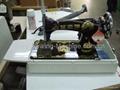 華南牌家用縫紉機
