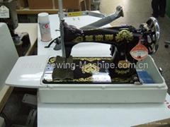 华南牌家用缝纫机
