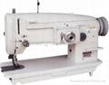 SZ-21-5NL PRESSER FOOT FEED zigzag sewing machine 2