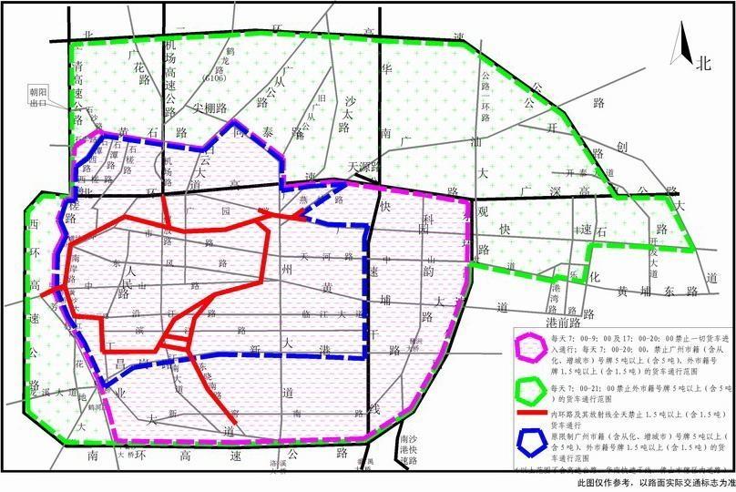 广州货车禁行地图