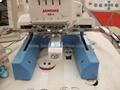 真善美牌電腦單頭4針小型繡花機 2