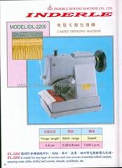 IDL-2200 毛须地毯锁边机