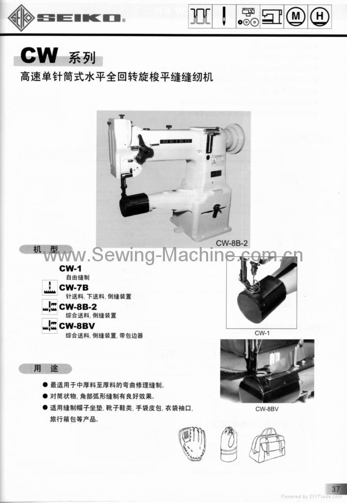 CW-8B Cylinder-bed, 1-needle, Unison-feed, Lockstitch Machine  1