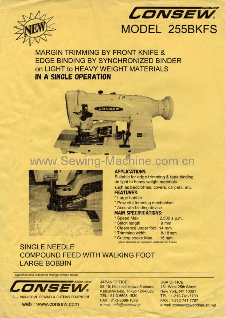 1-needle, Unison-feed, Lockstitch Machine  2