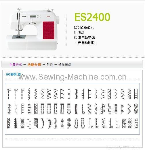 ES-2400 DOMESTIC SEWING MACHINE 1