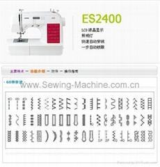 ES-2400 兄弟牌家用电脑缝纫机