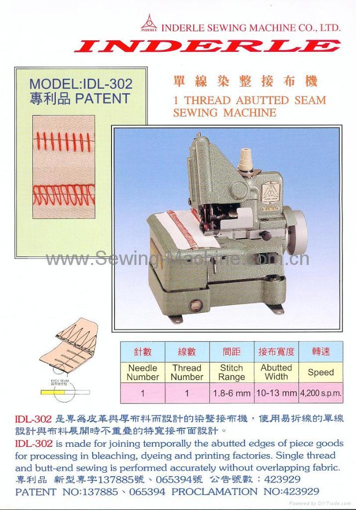 IDL-302 ONE THREAD ABUTTED SEAM SEWING MACHINE