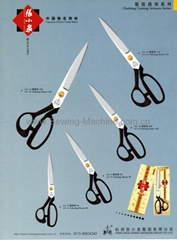 ZhangXiaoQuan GARMENT Shears