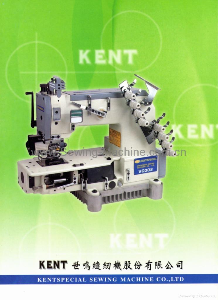 Multi-Needle Double Chainstitch Sewing Machine 4