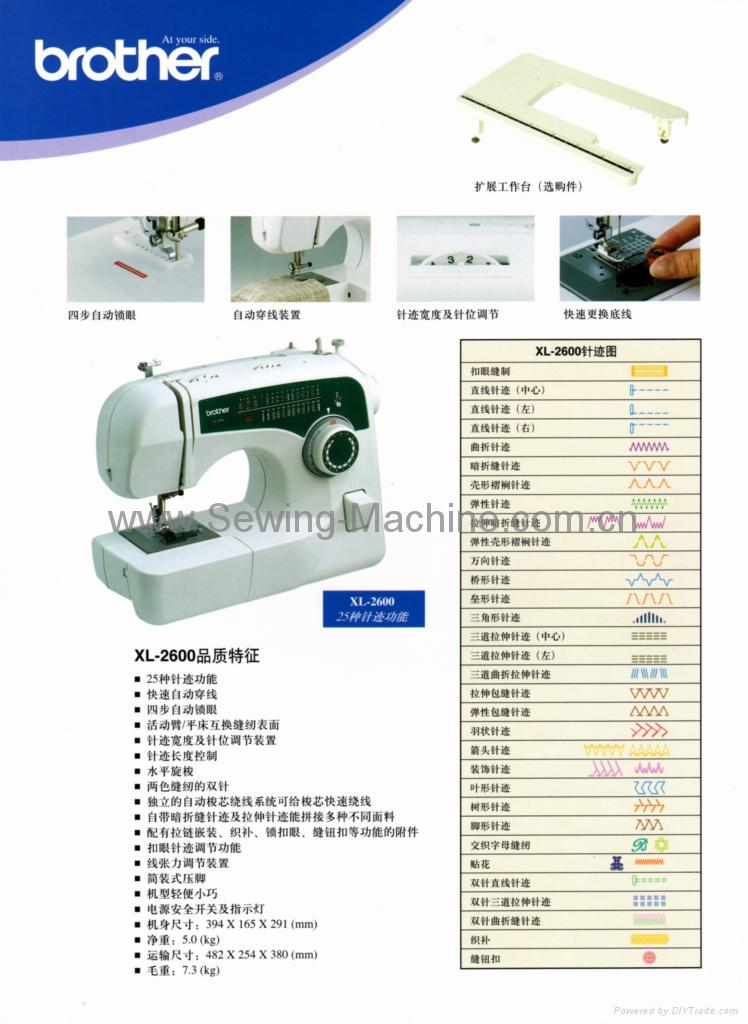 xl2600 sewing machine