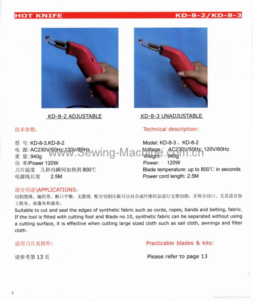 手提電熱切割機(電熱刀) 1