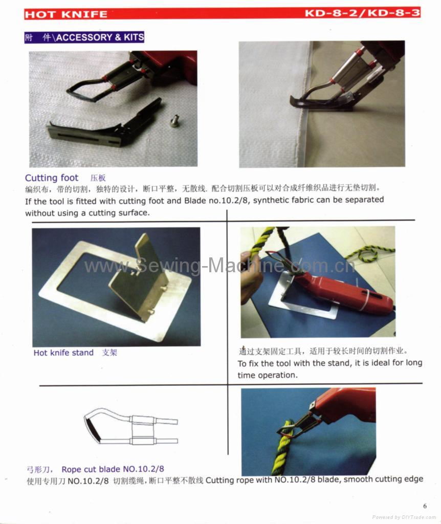 手提電熱切割機(電熱刀) 2