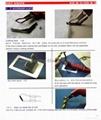 手提电热切割机(电热刀)