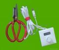 Heat-Scissors