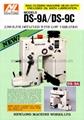 纽朗DS-9C高速缝包机