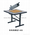 Fabric Sample Pinking Cutter (Swatch Cutter)