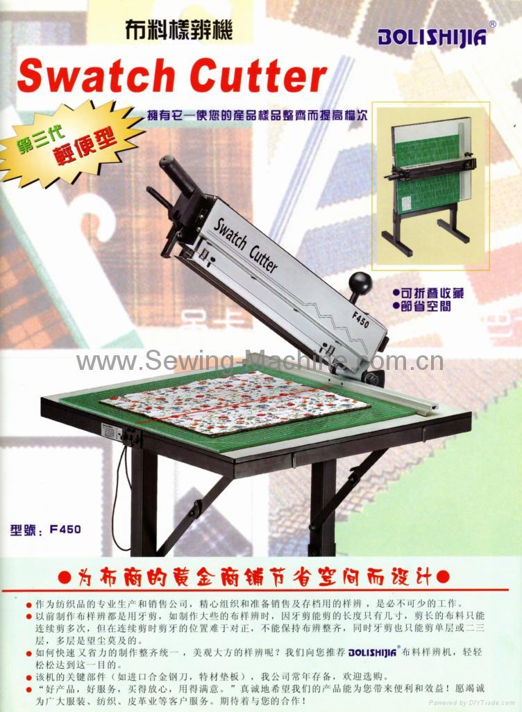 Fabric Sample Pinking Cutter (Swatch Cutter) 2