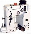 纽朗工业DS-9C高速缝包机
