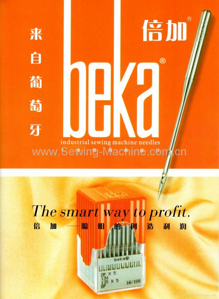 Beka Swing Machine Needles 1