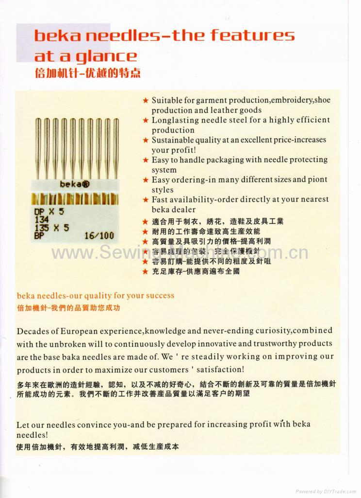 Beka Swing Machine Needles 3