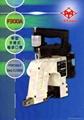 台湾耀瀚牌F300A单线手提缝包机