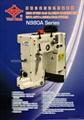 台湾耀瀚牌N980A自动加油剪线双线高速缝包机