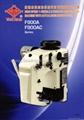 台湾耀瀚牌F900A自动加油剪线双线高速缝包机