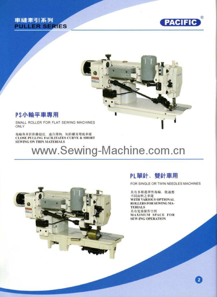 Pacific Sewing Puller 1