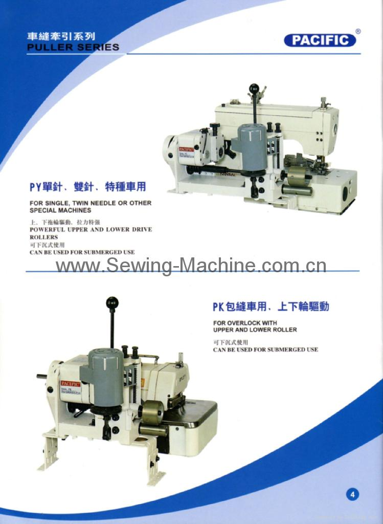 Pacific Sewing Puller 3