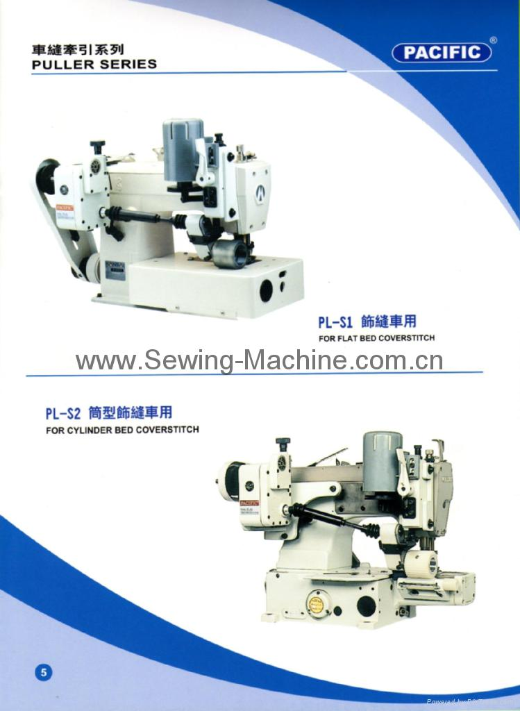 Pacific Sewing Puller 4