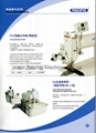 Pacific Sewing Puller 5