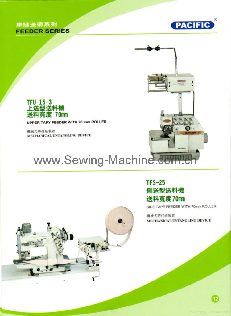 Pacific Sewing Feeder 3