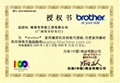 BROTHER XL-5000 DOMESTIC SEWING MACHINE 4