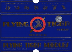 Flying Tiger Sewing Machine Needles